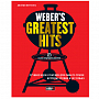 Книга Weber «Greatest Hits»
