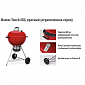 Угольный гриль  Weber Master-Touch GBS RED (Limited Edition)